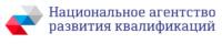 Анонс: Национальное агентство развития квалификаций проведет конференцию «Инновации в развитии квалификаций» в рамках выставки «ИННОПРОМ»