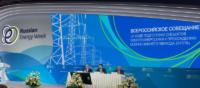 Одним из основных тезисов совещания по подведению предварительных итогов подготовки к прохождению ОЗП 2017-2018 годов стал вопрос разработки актуальных правил технического регулирования в электроэнергетике